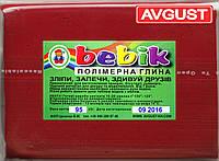 """Полимерная глина красная """"бордо"""" 95 г. """"Бебик"""""""