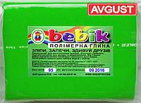 """Полимерная глина оливковая 95 г. """"Бебик"""""""