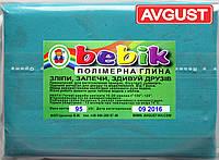 """Полимерная глина бирюзовая 95 г. """"Бебик"""""""