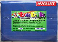 """Полимерная глина синяя """"ультрамарин"""" 95 г. """"Бебик"""""""