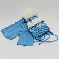 Шапка с шарфом детская р.46-50