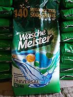 Стиральный порошок Wasche Meister 10.5 кг, 140 стирок Универсал Германия