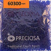 Бисер 10/0, цвет - синего моря (матовый), №60300 (уп.50 грамм)