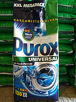 Стиральный порошок Purox 10 кг 120 стирок универсальний Германия