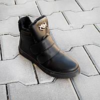 Женские зимние ботинки 36-41рр.