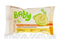 Крем-мыло детское Dr.Sante Baby 0+ Календула Одуванчик - 90 г.