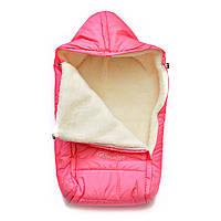 Конверт для ребёнка зимний с капюшоном
