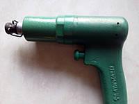 Молоток ручной клепальный пневматический многоударный КМП-32 М