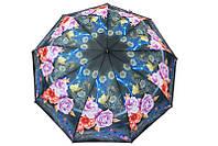Женский зонт в холодных тонах