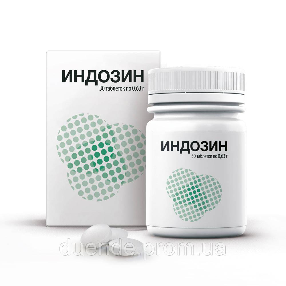 Индозин НПЦРИЗ новые перспективы предупреждения развития онкопроцесса 30 капсул