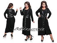 """Стильное платье для пышных дам """" Вставки экокожа """" Dress Code"""