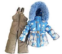 Костюм зимний для девочки (на двойном синтепоне) синее и серое