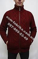 Мужской кардиган - куртка на молнии с утеплителем, производитель Турцыя, дешево