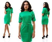 Удобное платье с широким поясом трикотажное