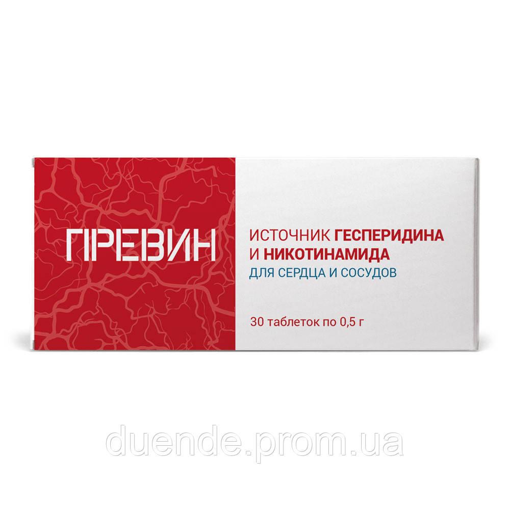 Превин НПЦРИЗ профилактическое средство при нарушении мозгового кровообращения 30 капсул