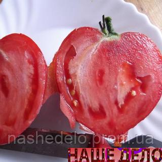 Семена томата Бычье сердце розовое 30 сем. Элитный ряд