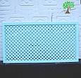 Декоративная решетка на батарею, экран на радиатор отопления, фото 2