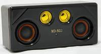 Портативные колонки МП3 MD NO.1: аккумулятор, 2 динамика, MP3/MP4 плеер, 3.5 mini jack