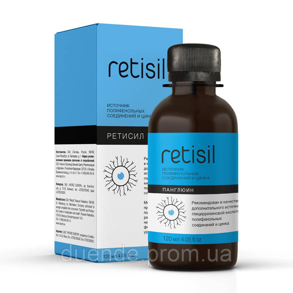 Ретисил НПЦРИЗ (способствует улучшению работы органов зрения)