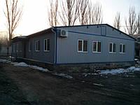 Модульные здания, модульный дом купить в Украине