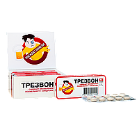 Трезвон (новое средство от похмелья)