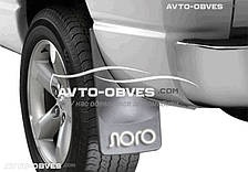 Брызговики для Ford Connect задние (2 шт. без креплений)
