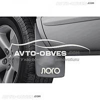 Брызговики для Opel Vivaro передние (2 шт. без креплений)