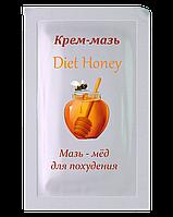 Diet Honey (диет хани) - крем-мазь для похудения. Цена производителя. Фирменный магазин.