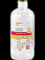 Мицеллярный раствор для чувствительной кожи с экстрактом чабреца 500мл O'Herbal