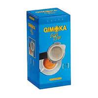 Кофе Gimoka Gran Relax