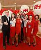 Компания RH на Юбилейной 25-й Международной медицинской выставке «Здравоохранение»