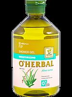 Увлажняющий гель для душа с экстрактом алоэ вера 500 мл O'Herbal