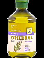 Гель для душа Расслабляющий с экстрактом лаванды 500 мл O'Herbal