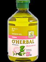 Тонизирующий гель для душа с экстрактом дамасской розы 500 мл O'Herbal