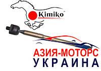 Тяга рулевая  KIMIKO Chery Tiggo (Чери Тигго) T11-3401300-KM