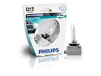 Лампа ксеноновая Philips D1S X-treme Vision, 4800K, 1шт/блистер