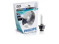 Лампа ксеноновая Philips D2S X-tremeVision, 4800K, 1шт/блистер