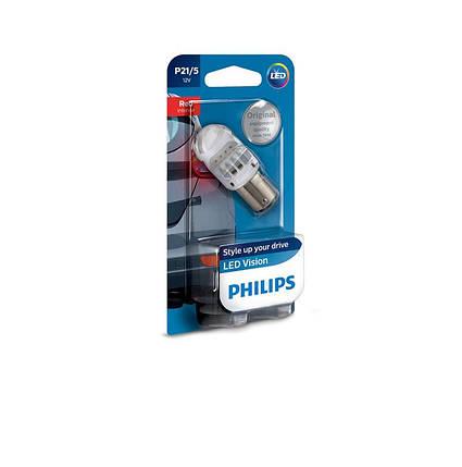 Лампа светодиодная Philips P21/5 RED 12V, 1шт/блистер, фото 2