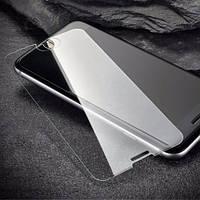 Стекло (ЗАЩИТНОЕ) iPhone 7+ (0.25мм)