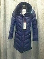 Куртка-пуховик женская Snowimage(SID-V533)
