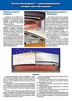 Наши выполненные работы из американского оборудования в количестве 68 штук Понтоны алюминиевые фирмы «ULTRAFLO