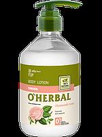 Тонизирующий ЛОСЬОН ДЛЯ ТЕЛА c экстрактом дамасской розы 500 мл O'Herbal