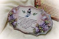 """Панно """"Родительский дом. Цветочный сад"""" фигурное (варианты цветовой гаммы: голубая, фиолетовая, салатовая)."""