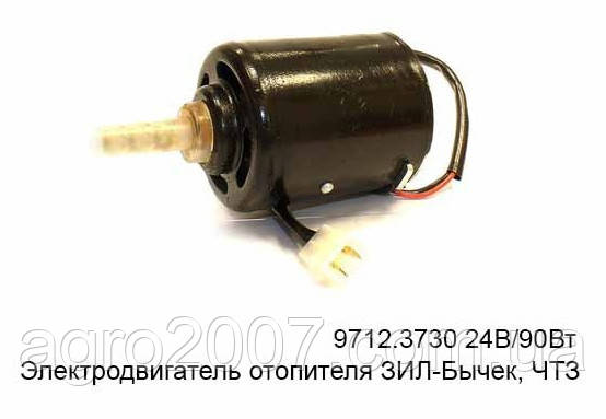 9712.3730 Электродвиг. отопителя ЗИЛ 5301 24В (пр-во г.Калуга)