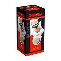 Кофе Gimoka Gran Bar капсулы