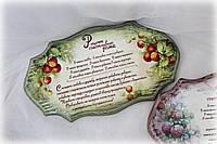 """Панно """"Рецепт счастливого дома. Клубника"""" фигурное (цветовое оформление: всевозможное)."""