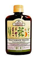 Массажное масло Зеленая Аптека Расслабляющее - 200 мл.