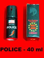 Полицейский газовый баллончик POLICE Hoffmanns 40 мл: 8,5х3,5 см, -40 +50°C, перец чили, действие 3 м