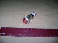 Фонарь контрольной лампы (ОАО Автосвет) красный 12.3803010