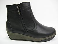 Женские кожаные ботинки на широкую ногу ТМ Ross, фото 1